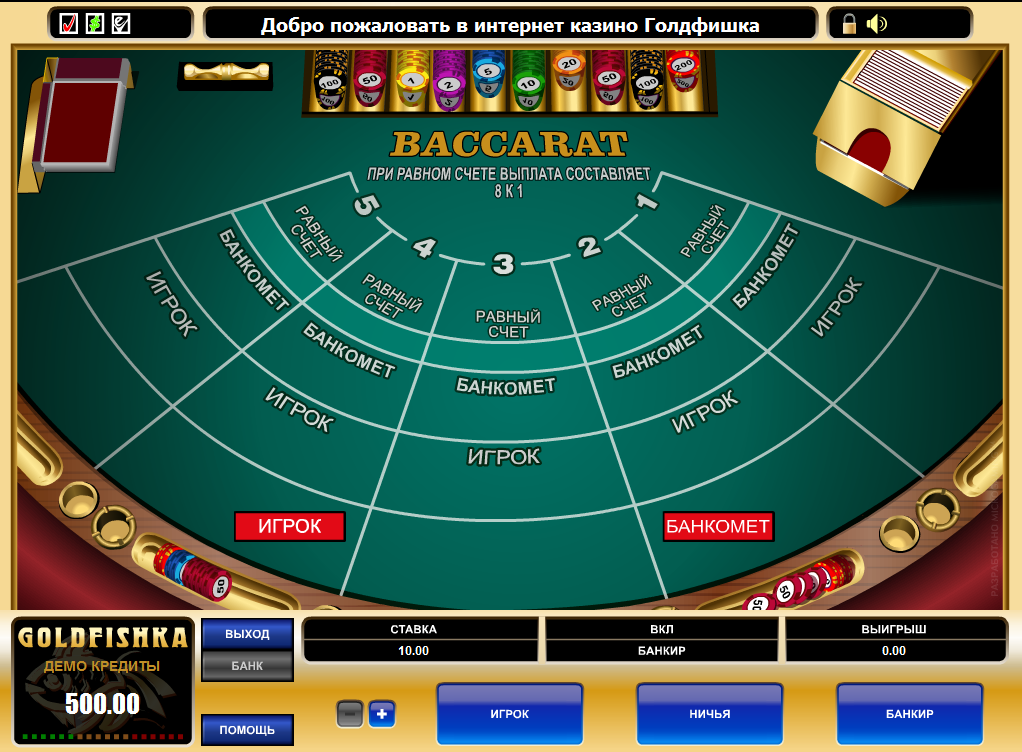 Backgammon gambling-online online-baccarat the-poker-guide
