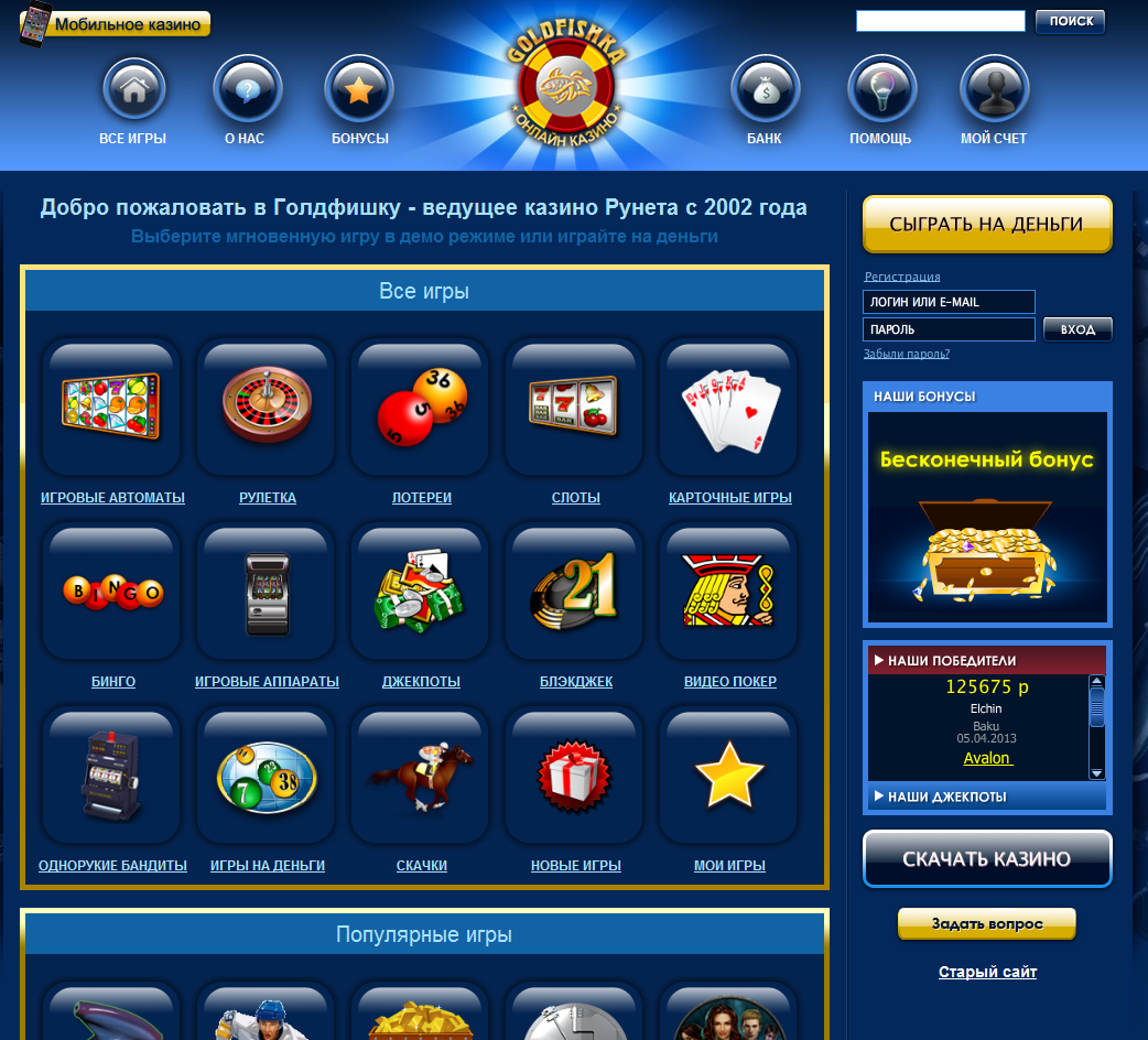 Онлайн poker play маркет your friends free